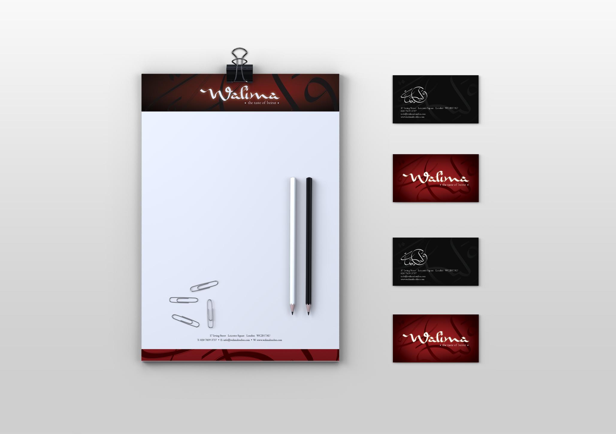 Walima-print1